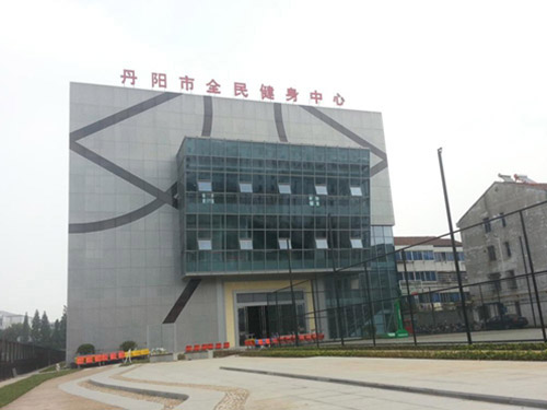 丹陽市全民健身中心游泳館